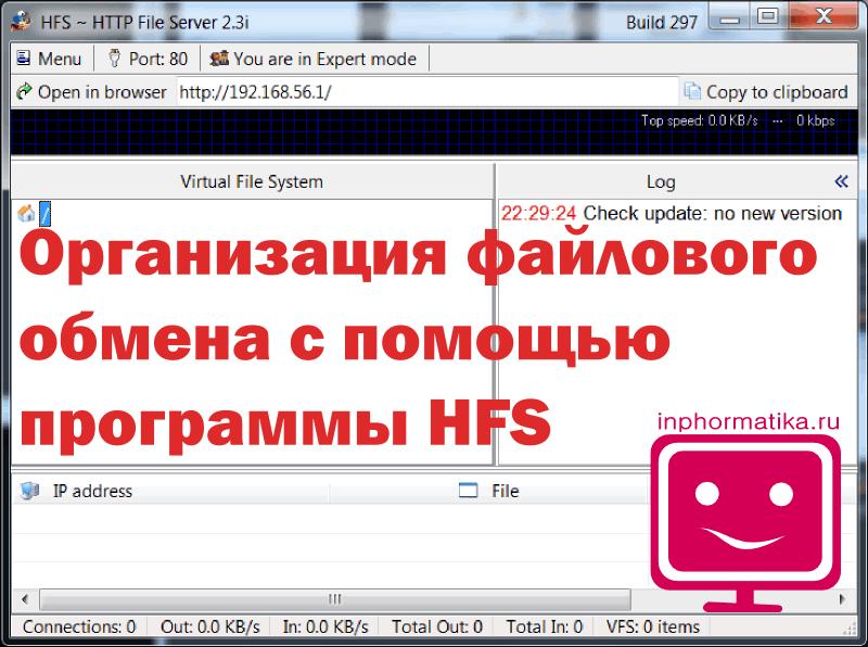 http://inphormatika.ru/img/im_223.png